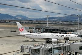 Автобусная станция   Osaka Itami Airport
