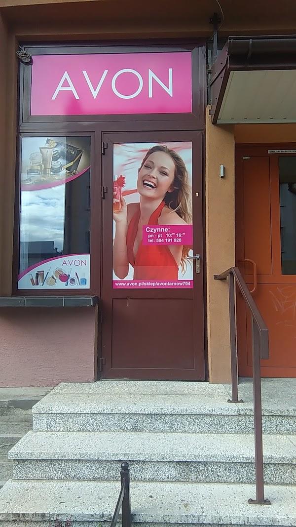 Avon адрес что можно купить в тунисе косметика