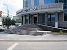 Форекс Клуб, улица Карла Либкнехта на фото Иркутска
