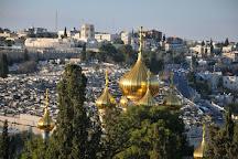 Mt of Olives, Jerusalem, Israel