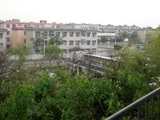 DSG Mess islamabad