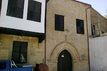 The Lusignan House, Nicosia, Cyprus