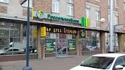 Россельхозбанк, улица Достоевского на фото Уфы