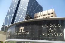 The Gate Mall Doha, Doha, Qatar