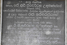 Raja Museum, Kandy, Sri Lanka