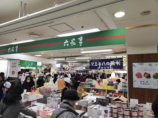 Keio Department Store