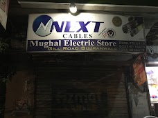 Mughal Electric Store Gill Road