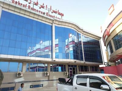 هوتل عروسی همسفر Hamsafar Hotel