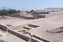 Site Museum and Archaeological Sanctuary of Pachacamac, Lima, Peru