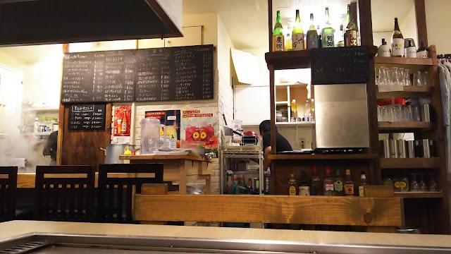 鉄板焼 Bowls Kitchen