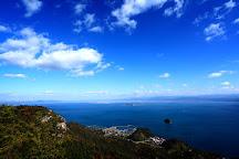 Mt. Shiratake, Kamiamakusa, Japan