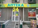 """Аптека """"Планета Здоровья"""", Комсомольская улица на фото Екатеринбурга"""