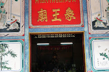 Chao Por Koh Chang Shrine, Ko Chang, Thailand