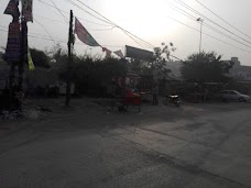 Madni Qabristan – Kot Khawaja Saeed lahore