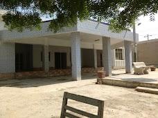 Railway Guest House larkana