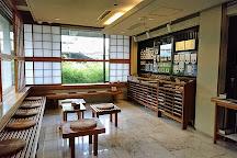 Raku Museum, Kyoto, Japan