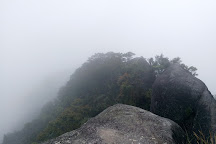 Gunung Ledang (Mount Ophir), Ledang District, Malaysia
