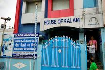 Former President A.P.J. Abdul Kalam House, Rameswaram, India