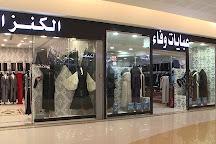 Abu Hail Centre, Dubai, United Arab Emirates