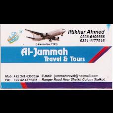 AL-JUMMAH TRAVEL&TOURS Sialkot ranger road near shehroz gramer school sialkot، Sialkot 51310