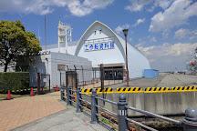 Japan Coast Guard Museum Yokohama, Yokohama, Japan