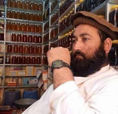 Aslam Khan Honey Store