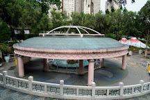 Fung Tak Park, Hong Kong, China
