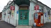 Балтика, улица Розы Люксембург, дом 14 на фото Таганрога