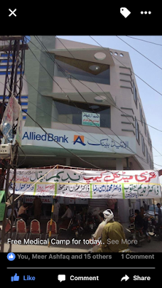 Allied Bank sahiwal Phase-II