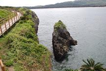 Unarizaki Park, Iriomote-jima, Japan