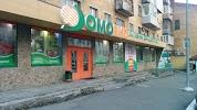 Натали Турс, фирменное турагентство, Посьетская улица на фото Владивостока