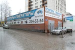 Вольтаж-Пермь, бульвар Гагарина на фото Перми