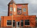 Славянка, улица Красных Партизан на фото Краснодара