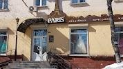 Paris, улица Ленина на фото Хабаровска