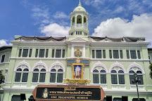 King Prajadhipok Museum, Bangkok, Thailand