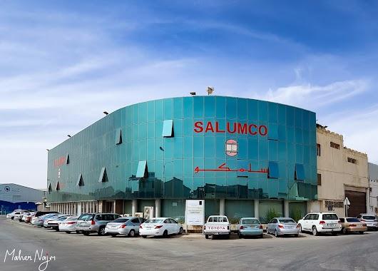 🕗 Saudi Arabia Industries Co  Alolminom (Slmko) Riyadh