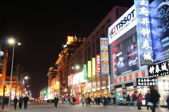 China Photo Studio