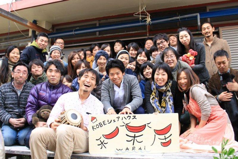 神戸シェアハウス和楽居(わらい)オーガニック