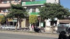 MCB Branch Sialkot