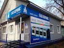 ООО «Брянск Газ-сервис», Красноармейская улица, дом 44 на фото Брянска