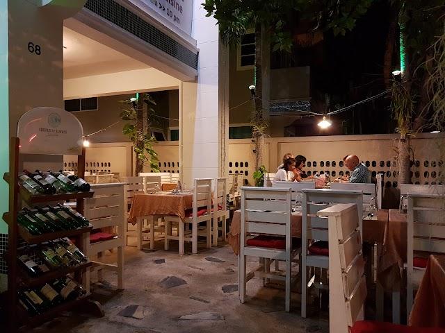 Didine Restaurant Cha-Am