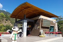 Guguan Visitor Center, Heping District, Taiwan