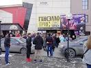Ктз Байконур, улица Максима Горького, дом 45А на фото Тюмени