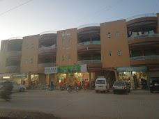 Bani Gala Super Store islamabad