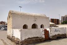The Seven Mosques, Medina, Saudi Arabia