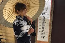 Kimono Atelier Akane, Kyoto, Japan
