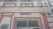 Комитет по жилищно-коммунальному хозяйству, улица А. М. Горького на фото Саратова