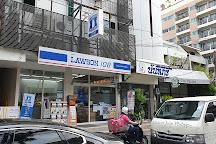 Doctor Feet, Bangkok, Thailand