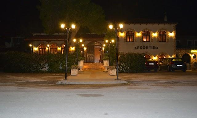 Ταβερνα Αρχοντικο - Arhontiko restaurant