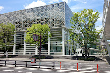 Oita Prefectural Art Museum, Oita, Japan